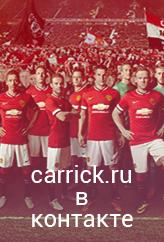 carrick.ru в контакте