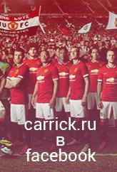 carrick.ru в facebook
