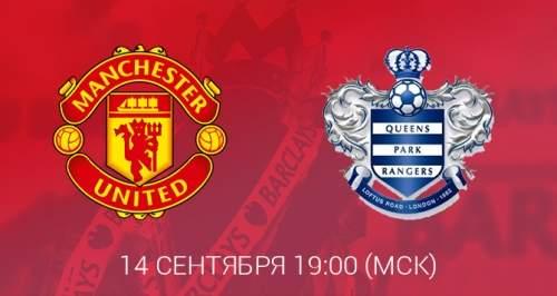 Превью к матчу Манчестер Юнайтед - КПР