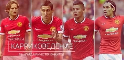 Как «Манчестер Юнайтед» использует звёздный статус для привлечения новичков