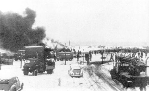 Мюнхенская трагедия