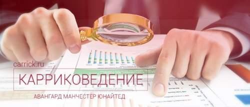 Конференц-колл по итогам I квартала 2015 финансового года «МЮ»