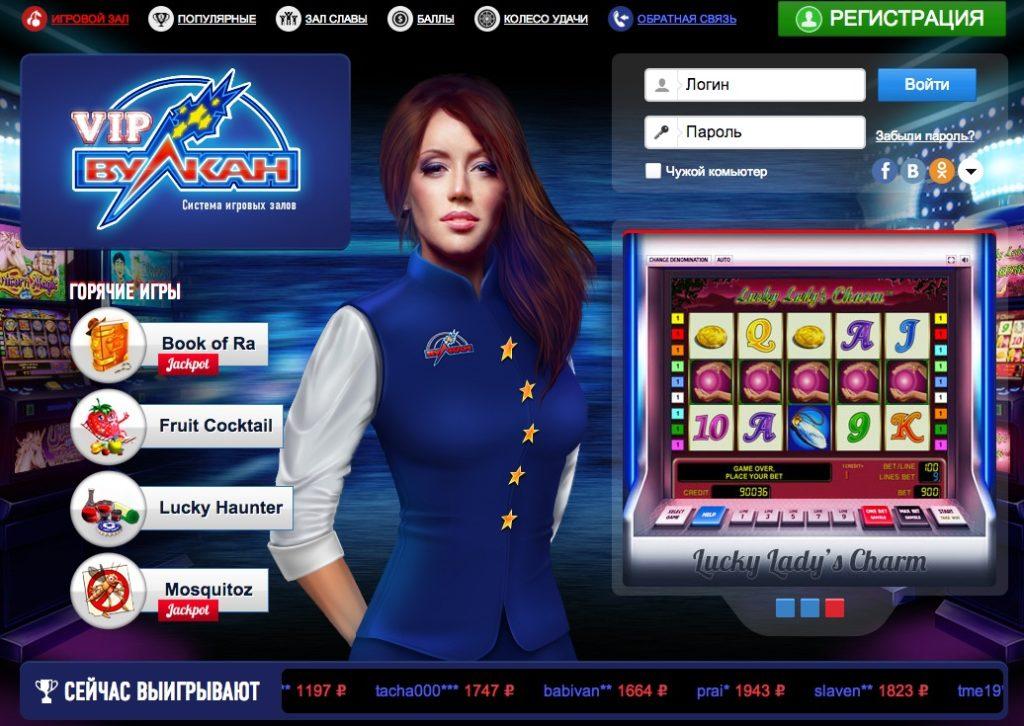 игровой онлайн клуб casino vulcan vip