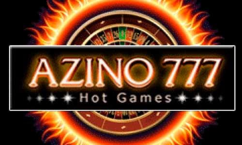 azino777 вход