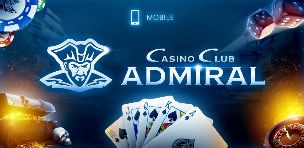 официальный сайт казино онлайн admiral x играть без регистрации