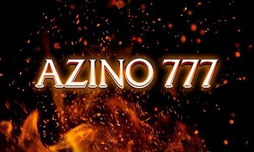Казино азино 777 — стань успешным уже сегодня